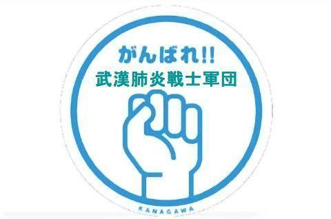 pict-神奈川県が命名2.jpg