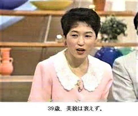 pict-福島瑞穂平成6年.jpg