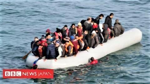 pict-移民危機.jpg