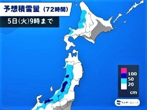 pict-積雪増加に警戒.jpg
