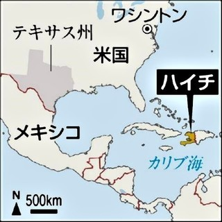 pict-米国境にハイチ人殺到 深まる「移民危機」.jpg
