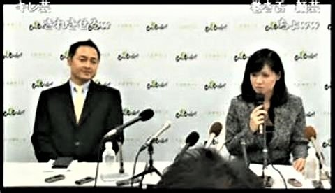 pict-維新上西小百合謝罪会見.jpg