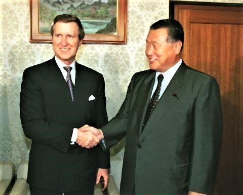 pict-総理大臣森喜朗(2000年9月.jpg