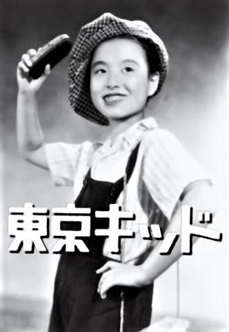 pict-美空ひばり主演.jpg