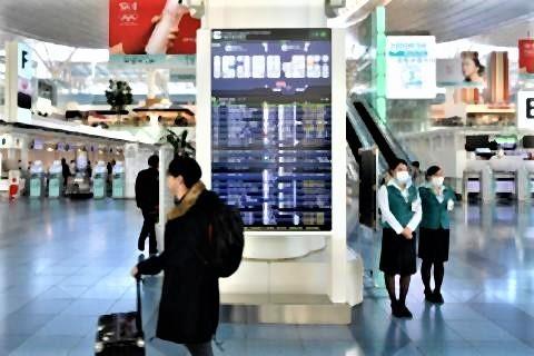 pict-羽田空港の.jpg
