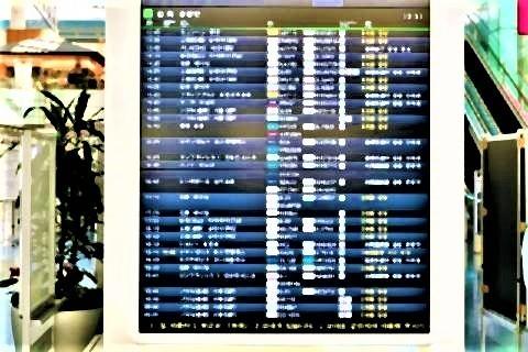 pict-羽田空港の2.jpg