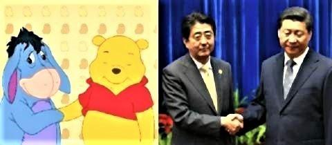 pict-習主席と日本の安倍.jpg