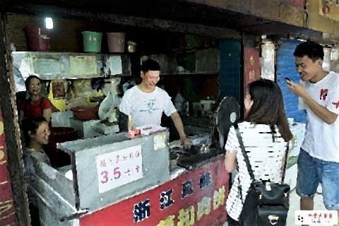 pict-習近平国家主席そっくりの店主.jpg