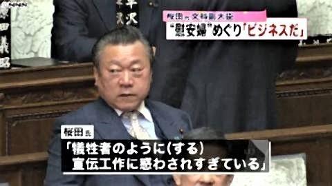 pict-職業としての売春婦2.jpg