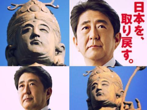 pict-舘山寺観音像が「浜名湖畔に聳え立つ安倍首相.jpg
