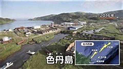 pict-色丹島と歯舞群島2.jpg