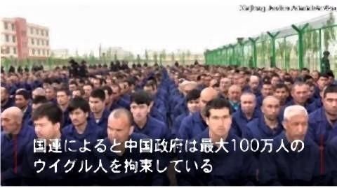 pict-英外相、中国がウイグル人に.jpg