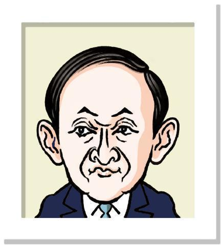 pict-菅首相.jpg
