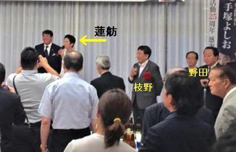 pict-蓮舫7月5日豪雨前.jpg