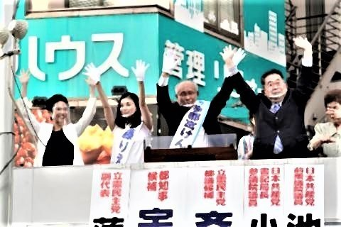 pict-蓮舫副代表が斉藤りえ、宇都宮けんじを応援.jpg