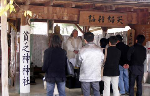 pict-貧乏神神社.jpg