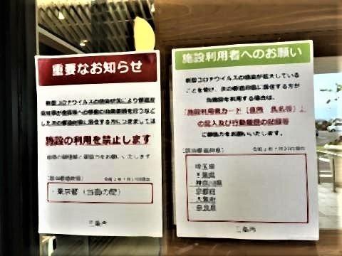 pict-道の駅.jpg