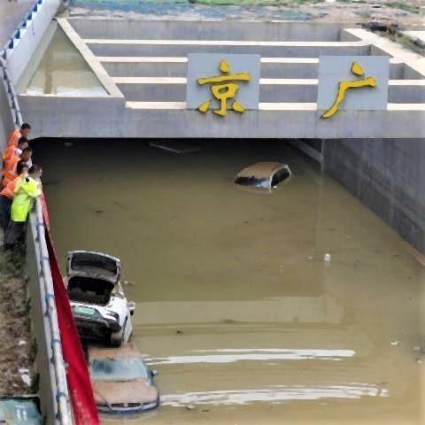 pict-鄭州のトンネルから6,000体6.jpg