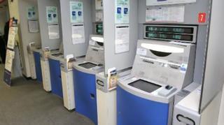 pict-銀行ATM.jpg