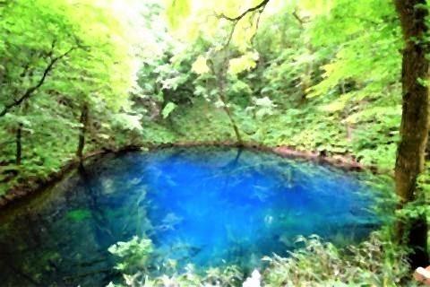 pict-青森県西津軽郡深浦町松神 青池.jpg