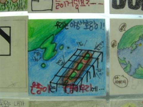 pict-韓国の駅で展示2.jpg