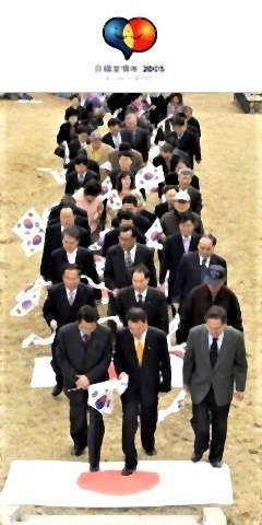 pict-韓国の駅で展示7.jpg