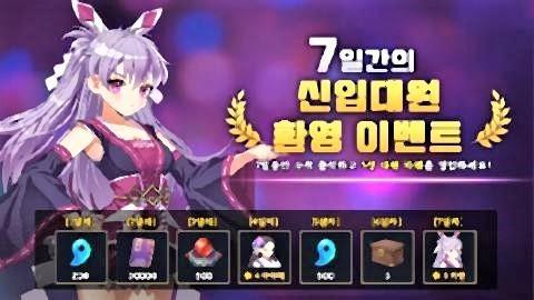 pict-韓国ゲーム「鬼殺の剣5.jpg