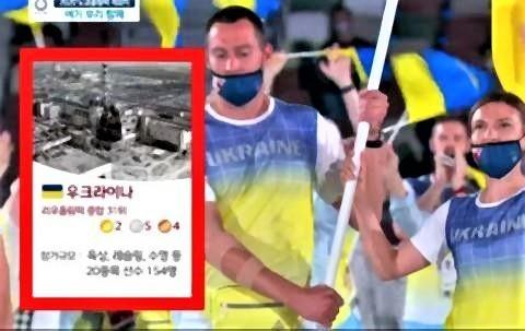 pict-韓国紙国の恥さらし.jpg