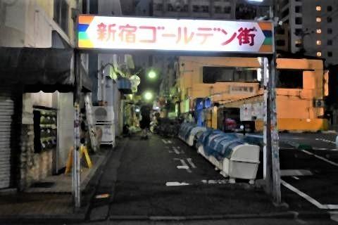 pict-飲食店がひしめき合う新宿ゴールデン街でもほとんどの店が休業し、人もまだら.jpg