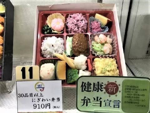 pict-駅弁日本.jpg