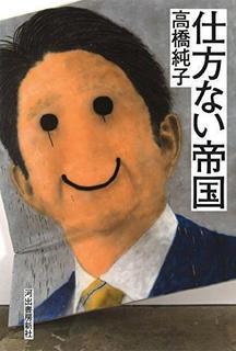 pict-高橋純子論説委員.jpg