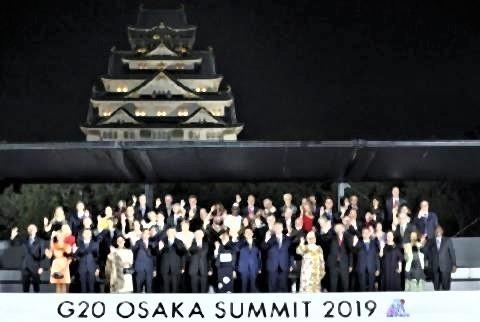 pict-G20首脳 大阪城.jpg