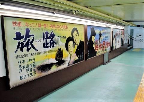 pict-JR青梅駅 .jpg