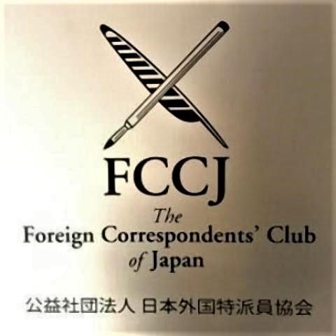 pict-FCCJ.jpg