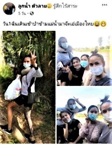 pict-Four Thai women arrested.jpg