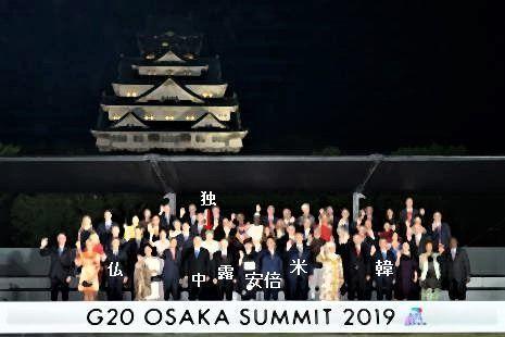 pict-G20.jpg