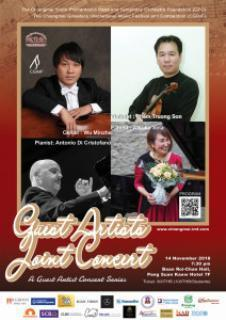 pict-Guest Artists Concert 2.jpg