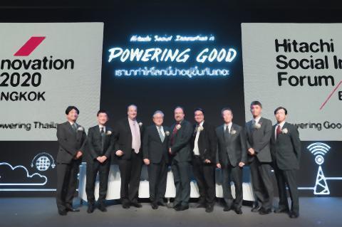 pict-Hitachi Social Innovation Forum 2020.jpg