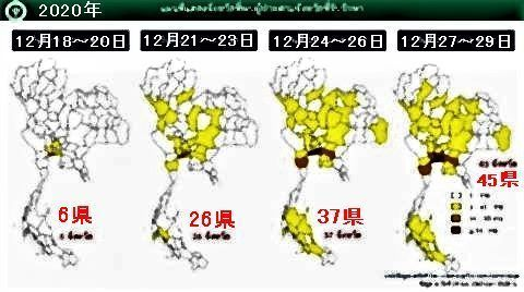 pict-Infection zoning map shows.jpg