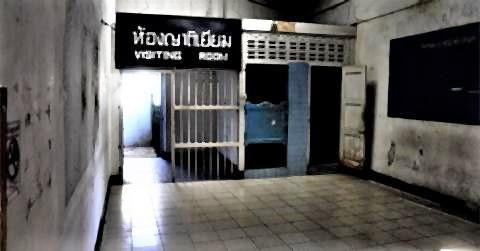 pict-Inside Chiang Mai women's prison.jpg