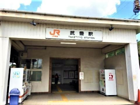 pict-JR武豊線武豊駅.jpg