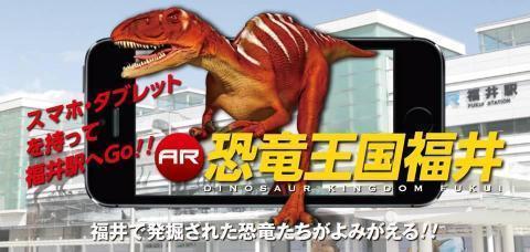 pict-JR福井駅前2.jpg