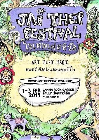 pict-Jai Thep Festival.jpg