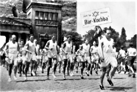 pict-Jews and Sport Before the Holocaust2.jpg