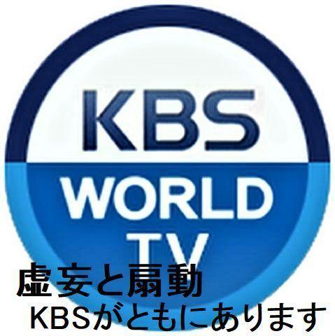pict-KBS.jpg