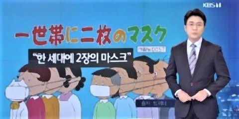 pict-KBSニュース9.jpg