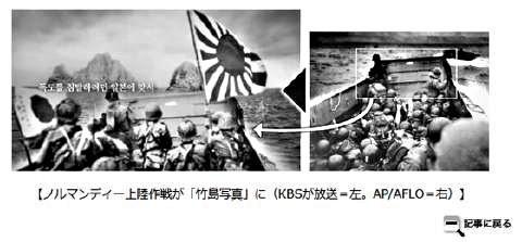 pict-KBS(韓国の公共放送)が放送した教養番組『根深い未来』の予告編映像の画像3.jpg