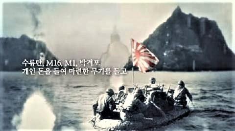 pict-KBS(韓国の公共放送)が放送した教養番組『根深い未来』の予告編映像の画像4.jpg