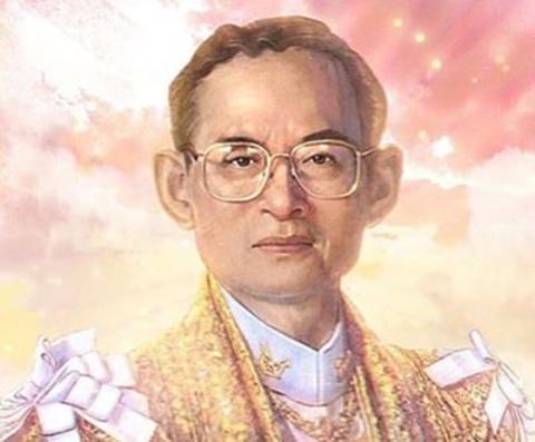 pict-King Bhumibol Adulyadej (Rama IX).jpg