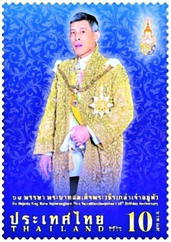 pict-King's birthday stamps available.jpg